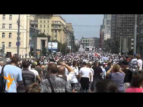 Марш миллионов 12 июня в Москве