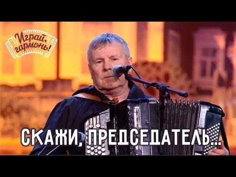 Юрий красноперов песни скачать