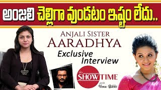 Tollywood Heroine Anjali Sister Aaradhya Exclusive Interview | Its Show Time With Venu Bikki | YOYO