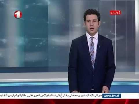 Afghanistan Dari News 26.07.2015 خبرهای افغانستان