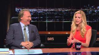 Real Time with Bill Maher: Overtime – June 19, 2015  (HBO)