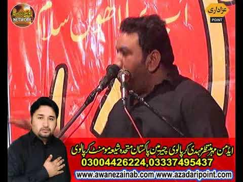 Zakir ashiq hussain shah Majlis18august 2018 imambargah qasr e batool s.a allama iqbaltown lahore