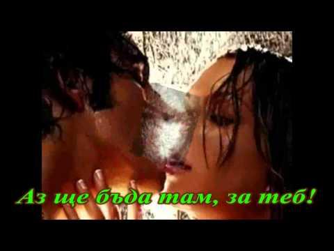 Revolution Renaissance - Angel - Превод - MICHAEL KISKE!!!