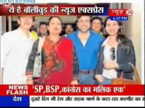 Bollywood fatafat news (23/01/2014)