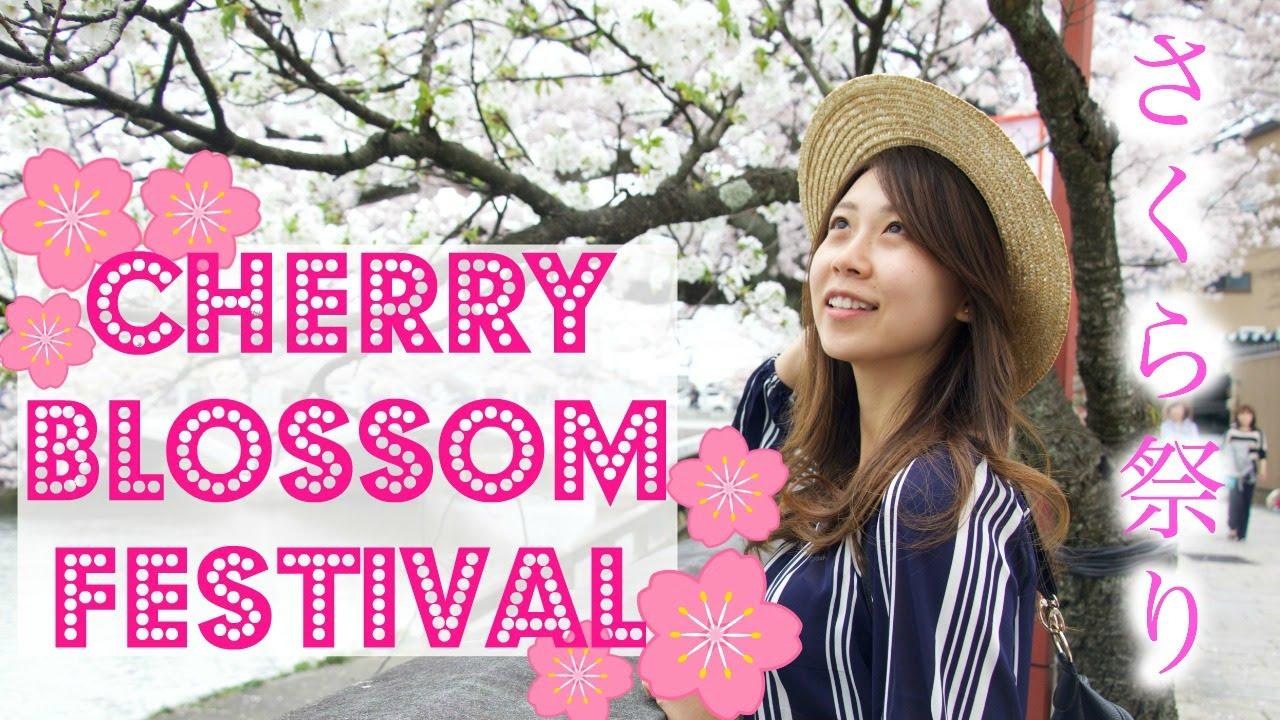Cherry Blossom Festival & Japanese Festival Food/Gold Ice Cream | Kenrokuen Garden 金沢 兼六園 桜祭り 【MJ selection】