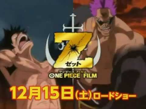 One Piece Movie Z How you remind me