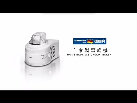 Product Intro: Ice Cream Maker