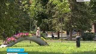 Погода на Кубани: в выходные изнуряющей жары не будет
