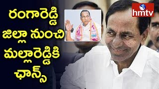 TRS Leaders Eagerly Waiting for CM KCR Call | Cabinet Expansion | hmtv