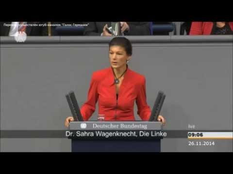 Сара снова атакует Меркель в Бундестаге - и советует ей читать Бжезинского