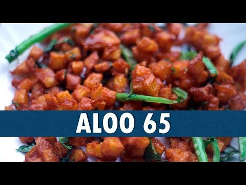 Aloo 65 | Potato 65 | Aloo 65 Recipe | Quick Easy Potato 65 Recipe |  Wirally Food