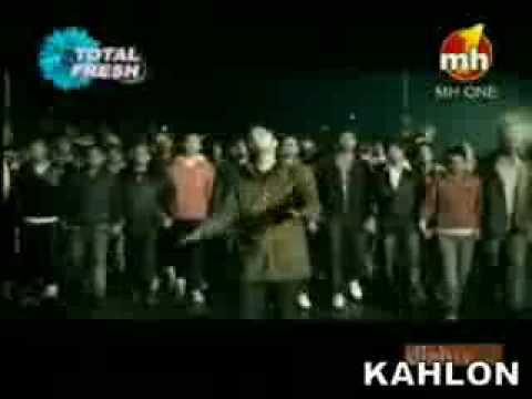 Youtube- Honey Singh - Raja Baath Feat - Brand New Punjabi Song - Chaska.wmv video