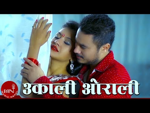 Ukali Orali By Deepak Limbu Hd video