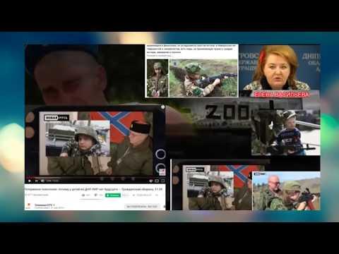 Кто убивает детей Донбасса