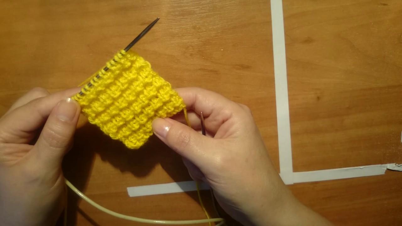 Вязание спицами крупинки 48