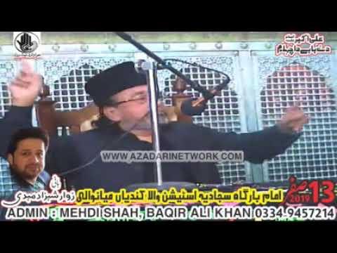 Allama Furqan Haider Abidi | Majlis 13 Safar 2019 Kundian Mianwali |