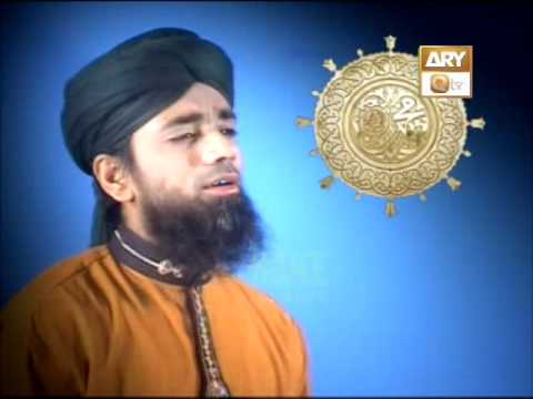 01new Albom2010  Asif Attari Naat 03007765917.avi video