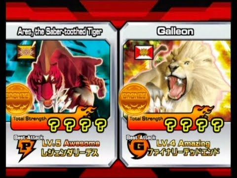 Animal Kaiser Ares vs Galleon