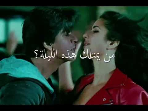 ishq shava paroles en arab