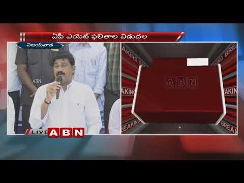Minister Ganta Srinivasa Rao Release AP EAMCET 2018 Results