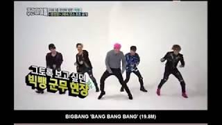 Những màn vũ đạo x2 được xem nhiều nhất Kpop