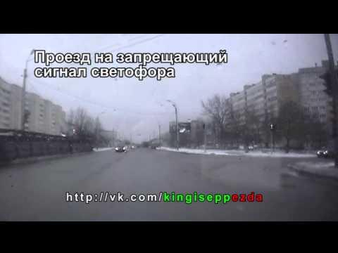 Форекс погода в кингисеппе