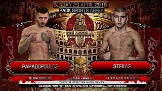 COLOSSEUM III Fight: Kostas Papadopoulos vs Kostas Stekas