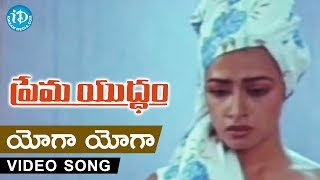 Nagarjuna, Amala Hot Romantic Song || Romance Of the Day