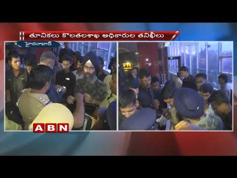 MRP violations | PVR  staff assault officers during raids | Exclusive visuals