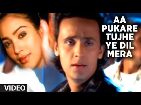 Aa Pukare Tujhe Ye Dil Mera - Full Video Song - Yaad Sonu Nigam...