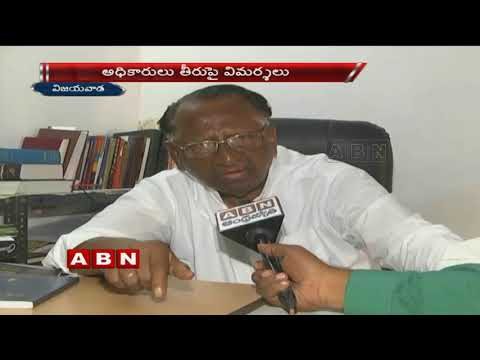Land Controversy at Vijayawada ,VCEP Association urges CM Chandrababu to take action