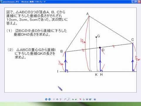 三角形の相似と線分比(応用 ... : 証明問題 中学 : 中学