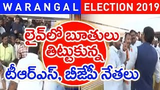 Words Of War In All Party Leaders At LIVE Debate | Warangal Election 2019