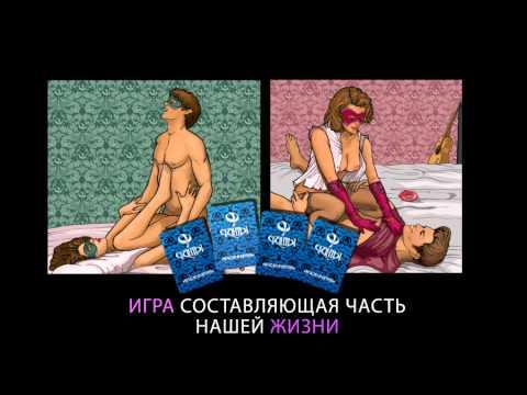 znakomstva-dlya-seksualnih-igr