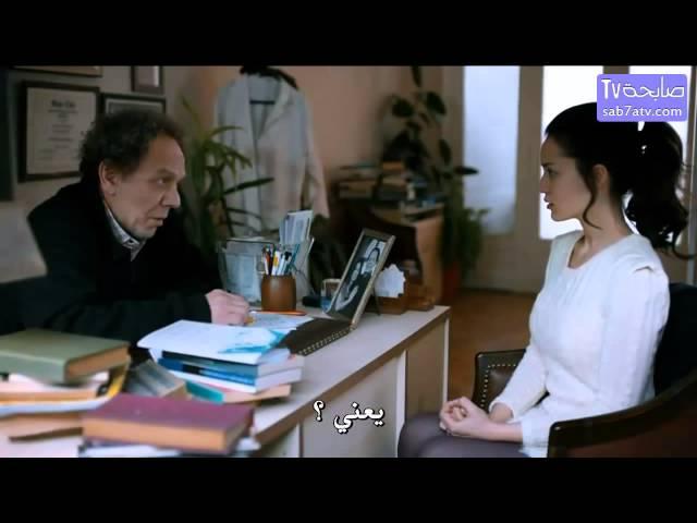 فيلم تركي انت منزلي كامل مترجم الى العربية