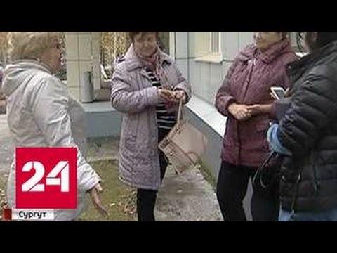 Десятки сургутян получили неподъемные кредиты от центра здоровья