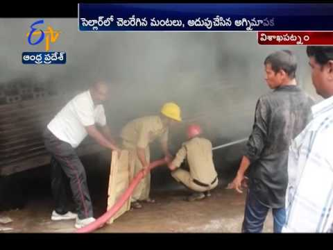 Fire Accident in Furniture Shop in Vizag
