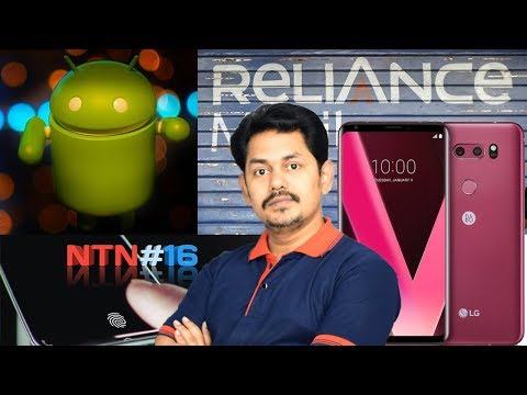 Nanis TechNews Episode 16 in Telugu || Tech-Logic