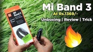 Mi Band 3 At Rs.1369/-   Unboxing   Review   Trick   Dekh Review (Hindi/Urdu)