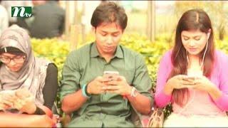 Life is Beautiful (Uddipan) l Shawon, Sifat Shahrin, Kazi Shila, Urmi l Drama & Telefilm