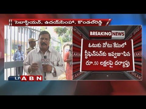 రేవంత్ రెడ్డి నుండి హార్డ్ డిస్క్ స్వాధీనం | IT Officials Investigate Revanth Reddy | ABN Telugu