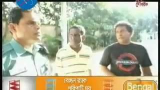 Bangla Eid Natok 2016 Pera 3 Part 01