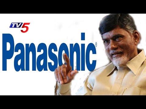 Panasonic To Help In Andhra's Development  : TV5 News