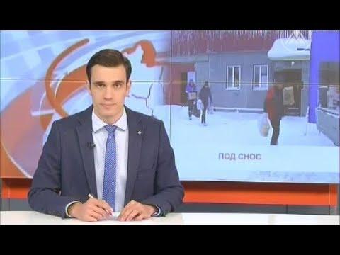Новости Когалым - 20.11.2017