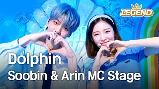 Download lagu Soobin & Arin MC Stage - Dolphin