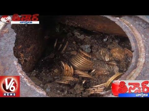 Tunnel Found In Rudraksha Mutt At Srisailam Temple | Teenmaar News | V6  News