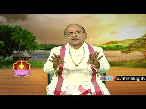 Garikapati Narasimha Rao | Nava Jeevana Vedam Full Episode 1445 | ABN Telugu