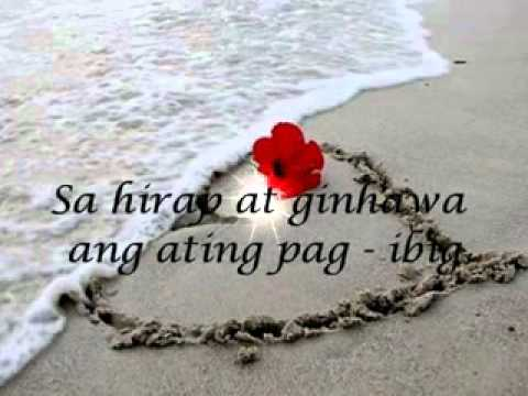 Pangako Sa'yo - Rey Valera ( With Lyrics ) video