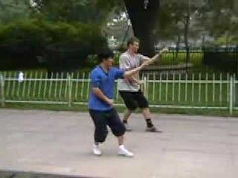 Xing Yi Quan: Five element fist training (Beijing) Image 1