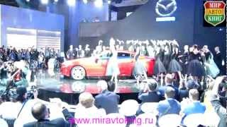 Новая Мазда 6 2013 Mazda 6 full version HD